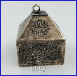 Antique Old Chinese Qing Silver Engraved Shou Symbol Box Scholar Amulet Pendant