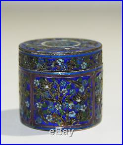 Antique Rare Chinese Silver & Champlave Enamel Longevity Snuff Box Circa 1915
