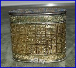 Antique Rare Chinese Silver Enamel Box Characters Hallmark