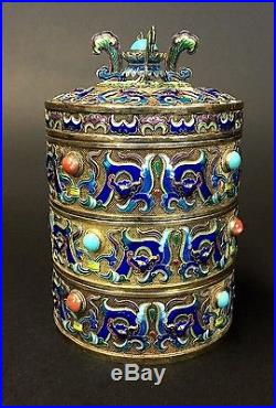 Chinese Gilt Silver Enamel Sectional Box