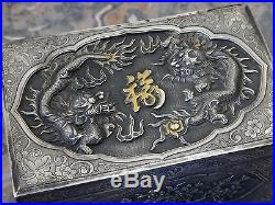 CHINESE OR JAPANESE ANTIQUE STERLING SILVER DRAGON TEA CADDY OR CIGAR BOX 19th C