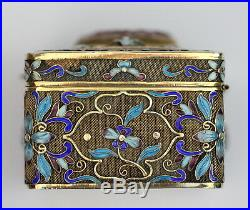 China Cloisonne Silber Email Emaille Dose Chinese Silver Enamel Trinket Box