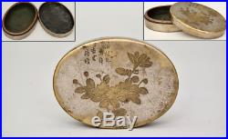 Chinese Antique Silver Ink Stone Box w Calligraphy (Brothers Gift), Qing dynasty