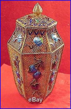 Chinese Export Silver 4 1/4 Filigree Enamel Vermeil Vanity Jar Pot Trinket Box