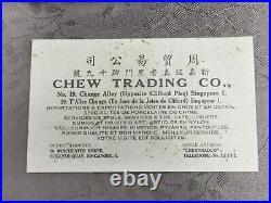 Chinese Export Silver Box 19th Solid Silver China Box Boxset A Key XIX ° 8.5oz