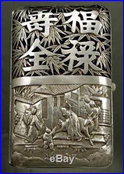 Chinese Export Silver Box CIGAR CASE YHULOON