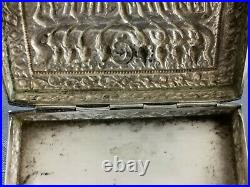 Chinese Export Silver Box Solid Burma Thailand