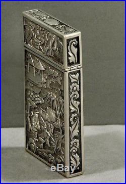 Chinese Export Silver Box c1820 Houchong H. C. G. RARE