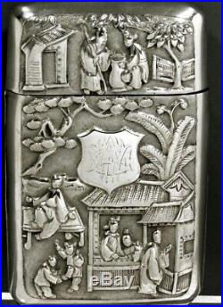 Chinese Export Silver Box c1890 KW Rare Design