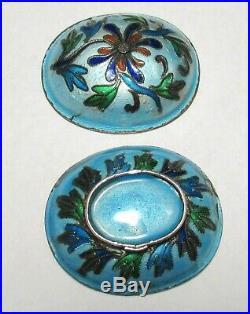 Chinese Floral Design Silver Cloisonne Enamel Oval Snuff Jar Box