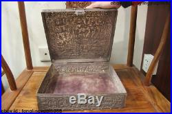 Chinese Folk Handmade Carve Engraved Pure Silver Jewellery Box jewel case Box