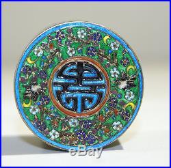 Chinese Gilt Silver & Champleve Enamel Millefiori Longevity Round Box Circa 1920