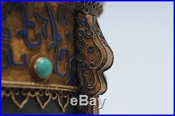 Chinese Gilt Silver, Enamel, & Jade Box