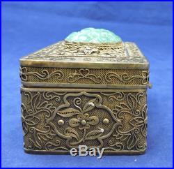Chinese Gilt Silver Filigree Box-Carved Jade Medallion