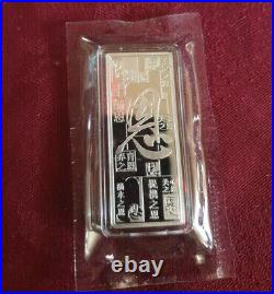 Chinese Gold And Silver BULLION BARS in presentation box