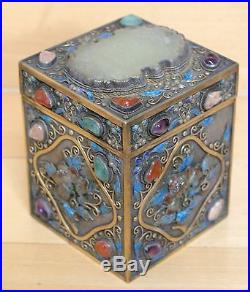 Chinese Jade and Silver Filigree Enamel Box (1)