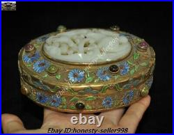 Chinese Palace Silver 24k gold Cloisonne inlay White jade Jewelry Jewellery Box