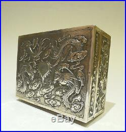 Chinese Silver Cigarette Box, Cedar Lined, Qing Dynasty