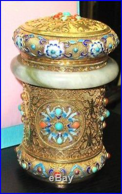 Chinese Silver Cloisonne Enamel Jade & Stones Canister Caddy Jar Box