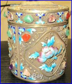 Chinese Silver Cloisonne Enamel White Jade Gemstones Canister Caddy Jar Box