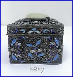 Chinese Silver Enamel Jeweled Box w Openwork White Jade Plaque Flower Pendant