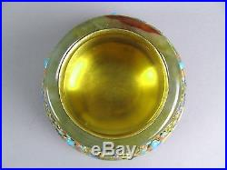 Chinese Silver Filigree&Cabochon Enamel Floral Motif Bangle Tea Caddy withLid