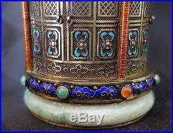 Chinese Silver, Filigree, Enamel, Jade, and Semi-Precious Stone Box