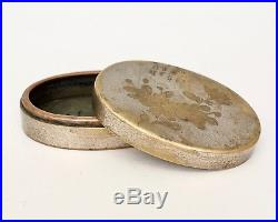 Chinese Silver Ink Stone  Box Calligraphy (A Brothers Gift), Qing dynasty