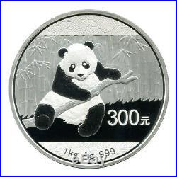 Chinese Silver Panda 2014 1 Kilo (Box & COA)