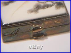 Chinese Silver Porcelain Painted Snuff Box Pill Box