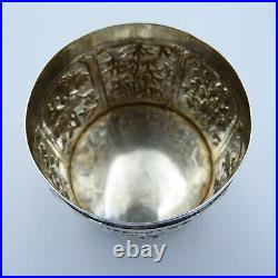 Chinese Solid Silver String Box 6 Panels Antique Dragons Bamboo Birds Blossom