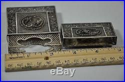 Fine Chinese Silver Filigree Card Case