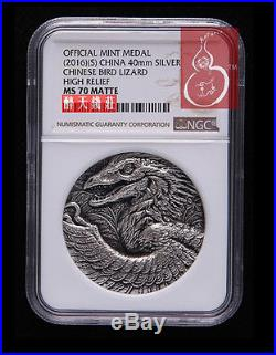 NGC MS70 Matte 2016 Chinese Bird Lizard 2oz Silver High Relief Medal COA and BOX