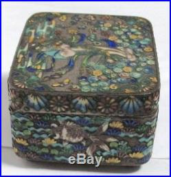 Old Chinese Silver Gilt Cloisonne Repousse Enamel Geisha Girl Koi Fish Jar Box