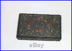 Old Silver Gilt Metal Chinese Repousse Cloisonne Enamel Humidor Box