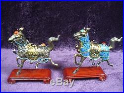Pair vintage Chinese silver enamel horses jade and agate inlay