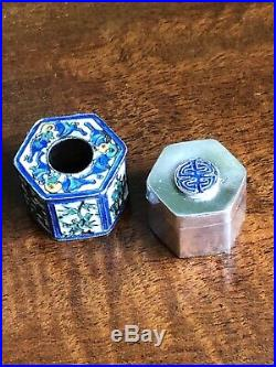 Princess Margaret Royal Provenance Christies Silver Chinese Box