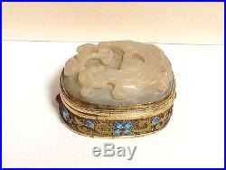 Rare Chinese Gilt Silver Cloisone Repousse Enamel White Pixiu Carved Jade Box