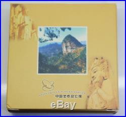 RARE! China 2004 2oz Silver Chinese Grotto Art Maijishan Grottoes With COA & BOX