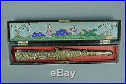Rare Exquisite MID 19th C. Century Chinese Mixed Rods With Box Fan