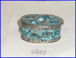 Rare Old Chinese Silver Cloisonne Repousse Enamel Mirror Frog, Fish Jar Box