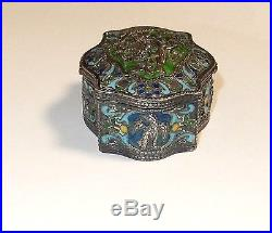 Rare Old English Chinese Silver Cloisonne Repousse Enamel Lion Design Jar Box