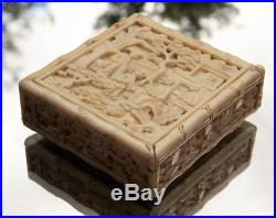 Rare 18th Early 19th Century Chinese Carved Sliding Top Tangram Puzzle Box