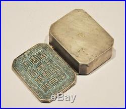 Rare Chinese Silver Enamel Snuff Box Late Qianlong/jiaqing Signed