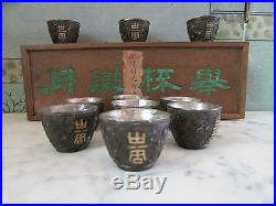 Set 10 Antique Chinese Silver Lined Carved Lacquer Coconut Wine Cups & Box 19c