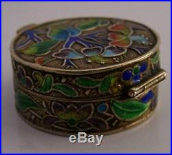 STUNNING CHINESE EXPORT SILVER AND ENAMEL BOX c1940