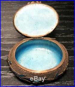 Small Chinese Silver Cloisonne Enamel Green Jade Pill Jar Box