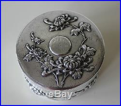 Stunning Antique Chinese Export Silver Lidded Pot Wang Hing