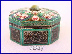 Stunning Chinese Silver Enamel Pill Box Trinket Box