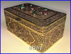 Trinket Box. Silver Vermeil. Silver Filgree. Gems. China. Circa 1950